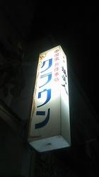 090718_0009~01.jpg